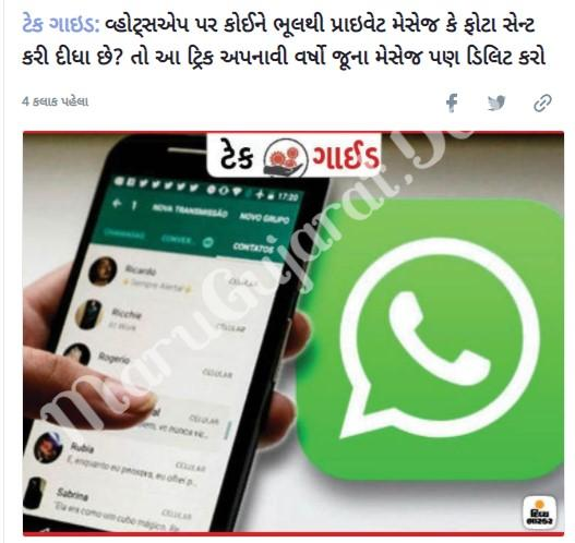 how-to-delet-old-messages-in-whatsapp-easy-trick