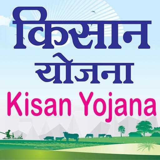 raj-kisan-sathi-portal-registration-online