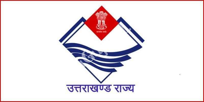Uttarakhand Government Yojana 2021   Uttarakhand Government Scheme