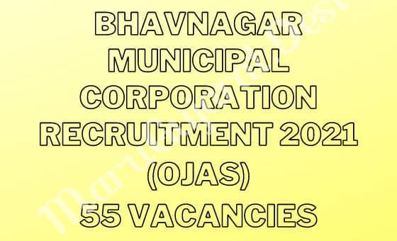 bhavnagar-municipal-corporation-bmc-recruitment