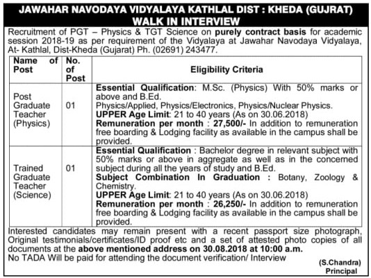 JNV Recruitment Kathlal - Kheda for PGT & TGT Vacancies 2018@www.marugujarat.online