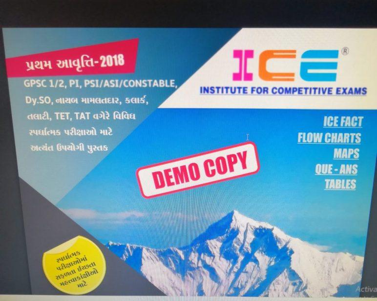 ICE Rajkot