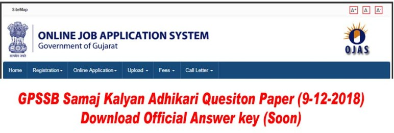 GPSSB Samaj Kalyan Nirikshak Question Paper (09-12-2018) Download Answer key