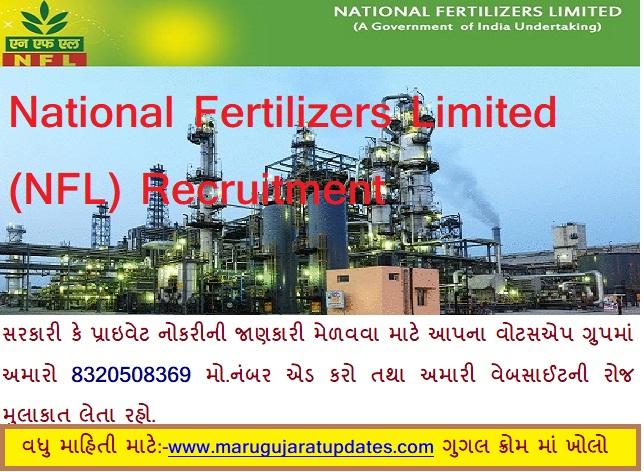 National Fertilizers Limited (NFL) Recruitment