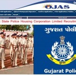Gujarat State Police Housing Corporation Limited(GSPHCL) Recruitment