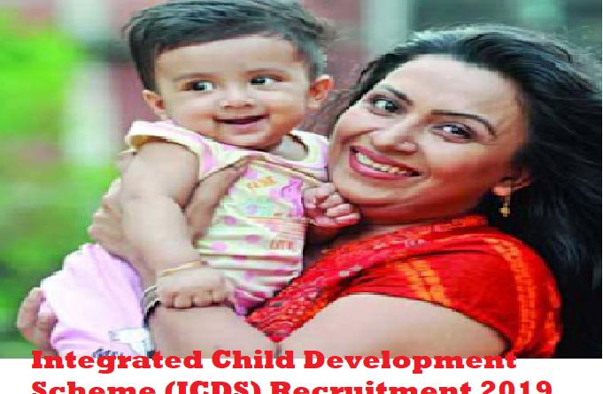 ICDS Gujarat Recruitment for Anganwadi Worker