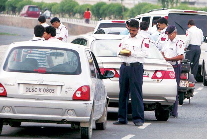 Traffic Police Brigade Gujarat Letest Update 2019   Apply Online