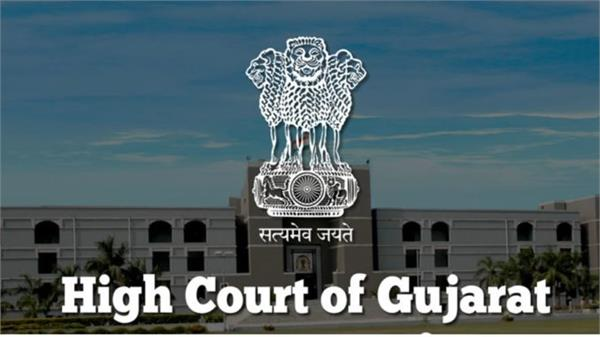 High Court of Gujarat Recruitment for 63 Deputy Section Officer (DYSO) Posts 2021