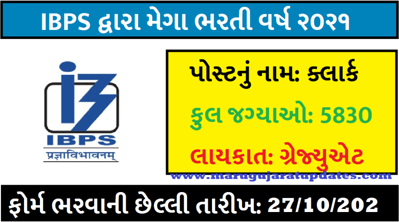 IBPS 5830 CRP Clerks XI Recruitment 2021 (Re-Open) - Notification PDF Out, Apply Online today for 5830 Vacancies; Check Eligibility, Selection, Exam Date, Pattern, Syllabus