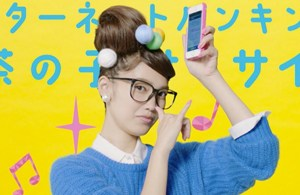 インターネットバンキング「お茶の子サイサイ」篇___TVCMギャラリー___福岡銀行