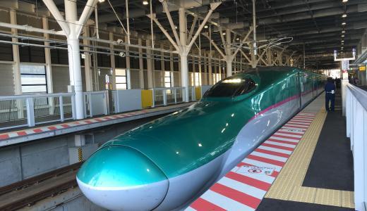 【函館】北海道新幹線と大沼公園 犬連れ車中泊 2日目 2016年9月