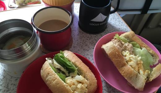 【テントむし】花よりサンドイッチ
