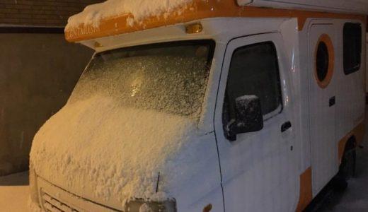 【テントむし】軽キャンパーで初めて北海道の冬を迎え思ったこと(寒さ・雪について)