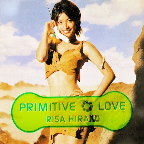 平子理沙_199710_PRIMITIVE LOVE