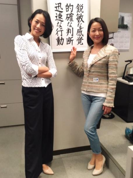警視庁捜査一課9係原沙知絵と羽田美智子
