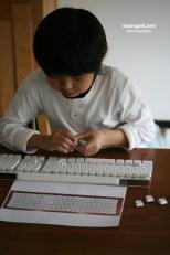 キーボードパズル