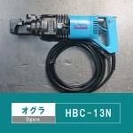 HBC-13N-01