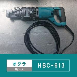 HBC-613-02