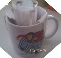 アタベイ試飲3.jpgブログ用W