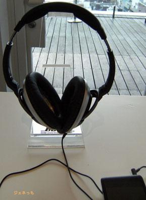 Bose-AE2-audio-headphones