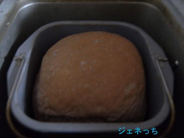 温泉水を使ったパンが焼けま