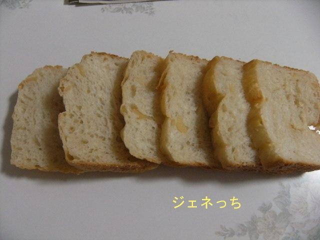パン作り 桃のドライフルー