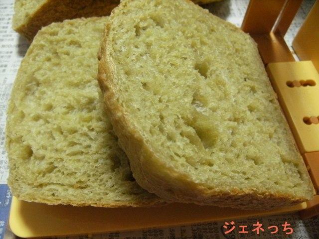 青汁1個で焼いたパン