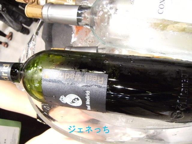 冷やされたワイン