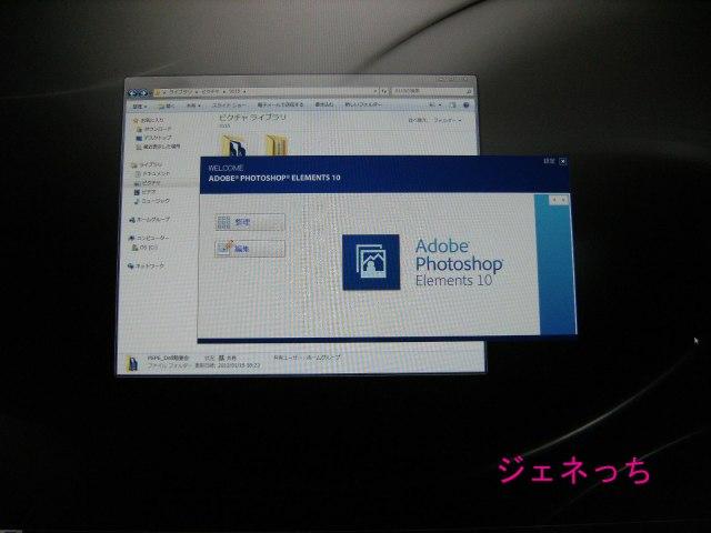 編集ソフト作業2