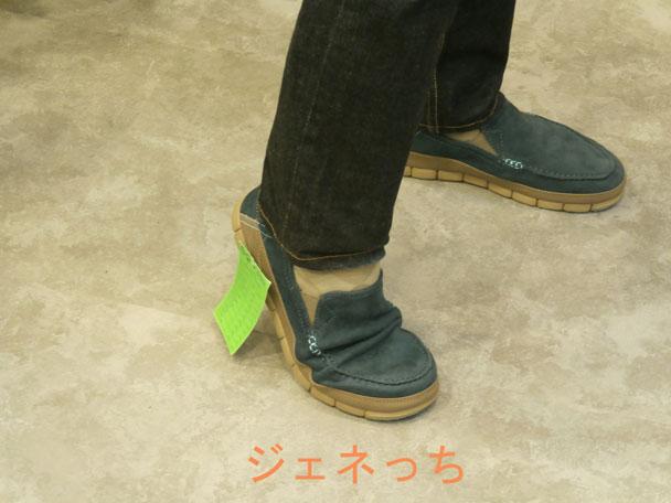動きやすい靴クロックス