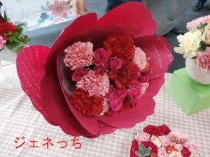 母の日2014花束が素敵です