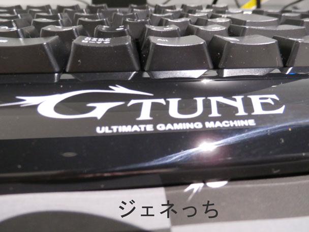 G-Tuneキーボード