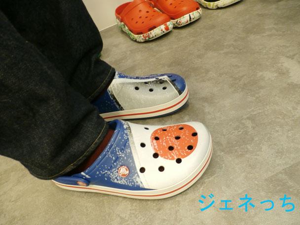ワールドフラッグ日本履く