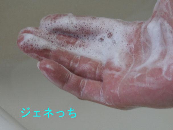 ケルセアクリアソープで洗う