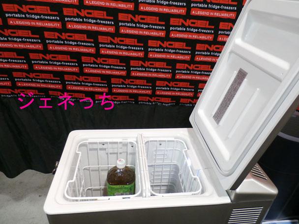冷蔵と冷凍と一緒