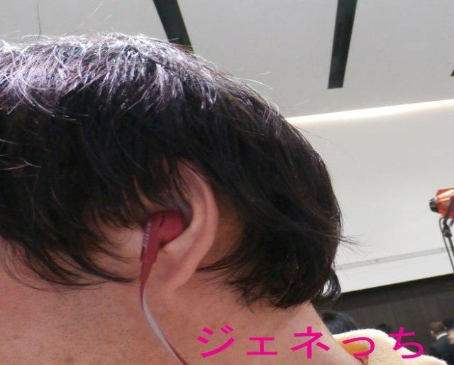Bose-SoundTrue-in-ear-headp
