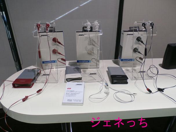 Bose-SoundTrue-in-ear