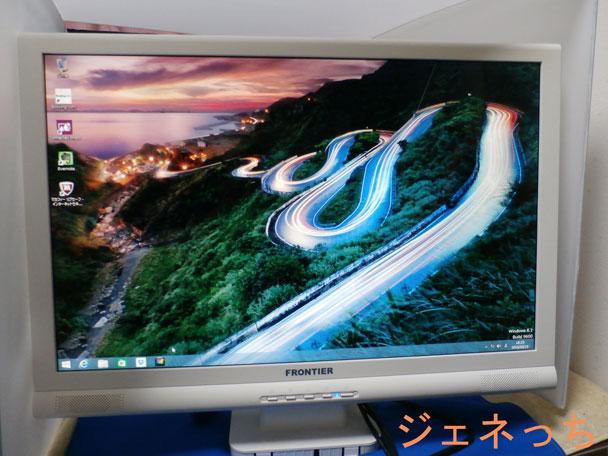 ENVY700モニター画面