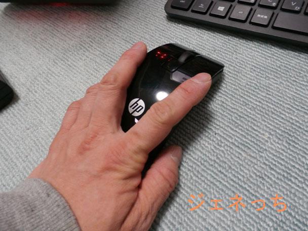ENVYPhoenix810マウス動かす