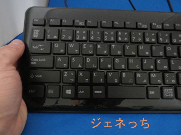 LM-AR312Bキーボード