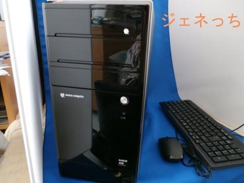 デスクトップPC LM-AR312Bと、iiyamaモニターXB2485WSU-B2実機体験しました。