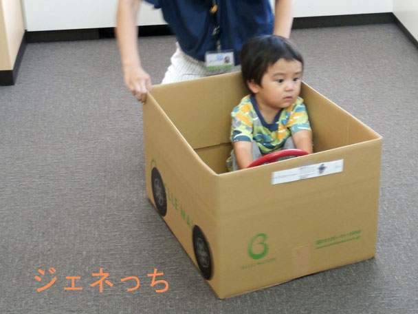 imaginaboxで遊ぶ