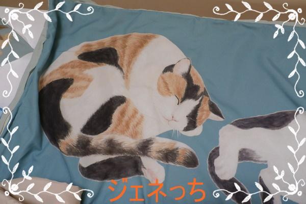 猫まみれ布団カバーフレーム付き