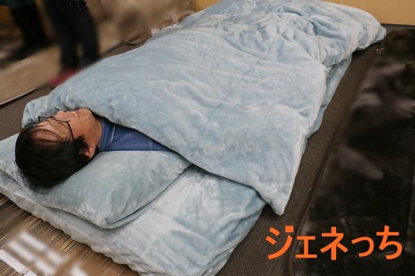 ふんわりとろける布団に寝てみる