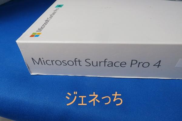 SurfacePro4箱