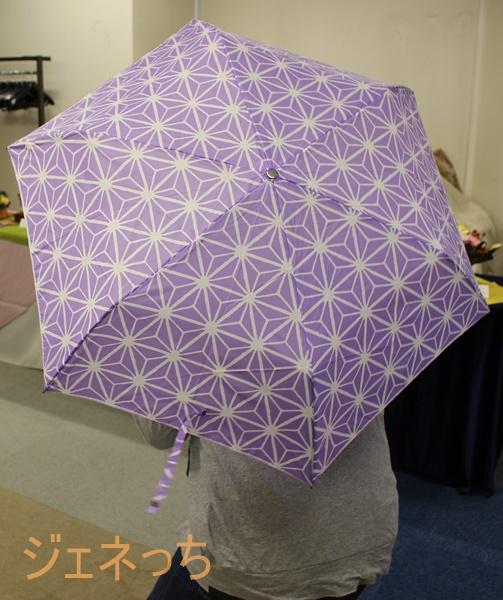薄紫に麻の絵柄が描かれた折り畳み傘2017年敬老の日