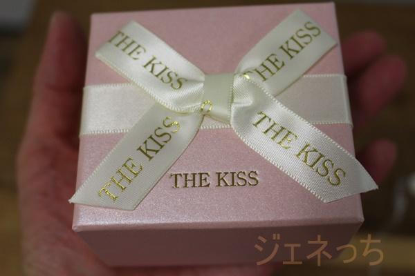 ザ・キッスラッピングかわいらしいピンクの箱