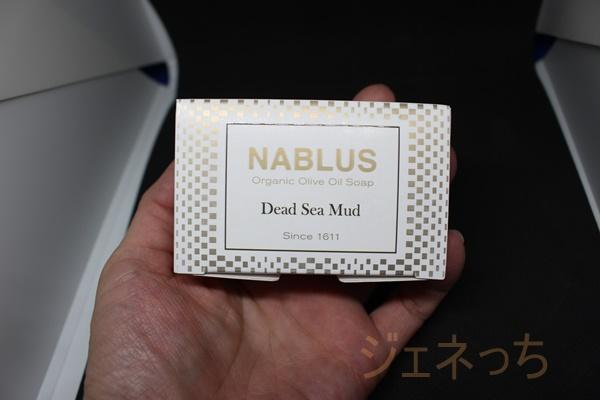 ナーブルスソープ死海の泥の箱
