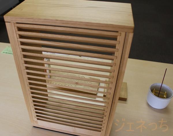 小型家具調仏壇 光の厨子と3点セット  後ろ側ルーバー仕様