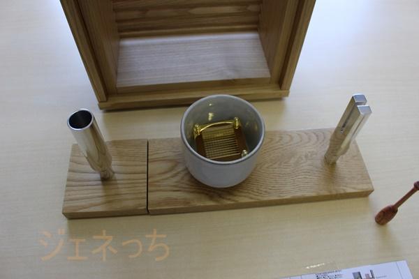小形家具調仏壇のおりん